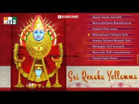 Renuka Yellamma Songs - Sri Renuka Yellamma - JUKEBOX - BHAKTHI