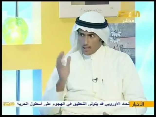 Interview on Al Sabah TV - Part 2