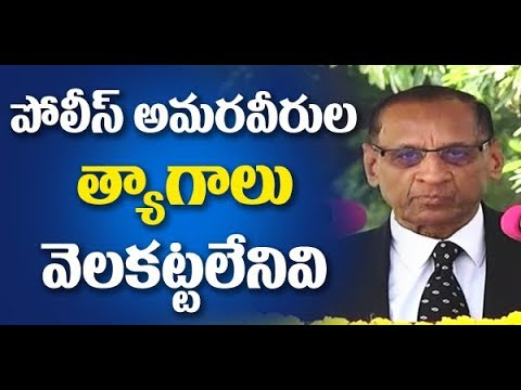 Governor Narasimhan Speech in Police Commemoration Day 2018  | Great Telangana TV