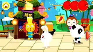 Thị trấn Trung Hoa ăn học và vui chơi tại châu Á - Nhà hàng Trung Hoa - Trò chơi dành cho trẻ em