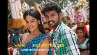 Desingu Raja - Desingu Raja first look latest tamil movie trailer teaser hd vimal Bindu Madhavi by jai network