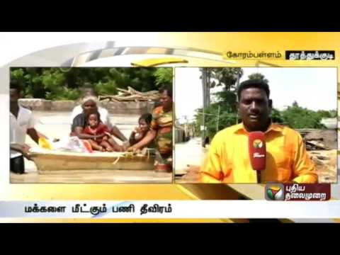 Tuticorin Flash Floods - Tirunelveli - Tuticorin highway cut off