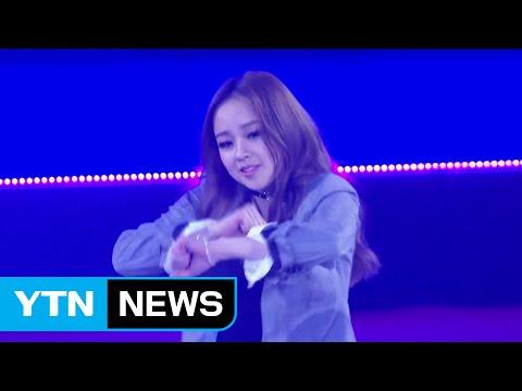 '으르렁 댄스' 손연재, 팔색조 매력 선사 / YTN (Yes! Top News)