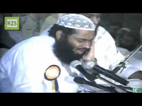 *rare*qari Ihsan Ullah Farooqi Surah Ibraheem + Al Rehman video