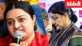 Jayalalitha's niece Deepa about Sasikala DA Case Judgement