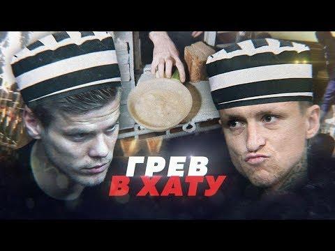 КАК КОКОРИНА И МАМАЕВА ВСТРЕТИЛА БУТЫРКА // Алексей Казаков