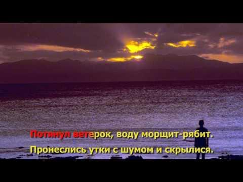 Станислав Коренблит - Пробуждение весны
