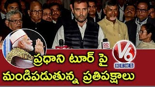 Opposition Parties Fire On PM Modi Over Kedarnath Tour