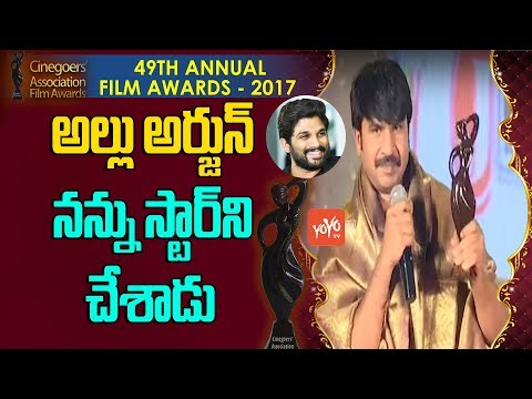 Tollywood Comedian Srinivas Reddy About Allu Arjun at Cinegoer's Film Award 2017 | YOYO TV Channel