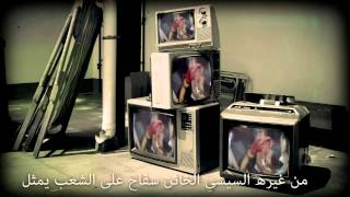 Siad Gjam Ft Bramfori - Ded In9ilab - Full HD ضد الإنقلاب ( Red1 - Master-S )