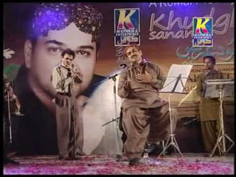 Khudgaraz San Piyar Kare Ahmed  Mughal  Album 33 video