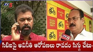 TDP Leader Peddireddy Face To Face Over Allegations On CBI