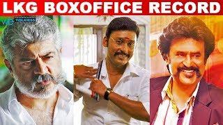 LKG Boxoffice Record - After Petta and Viswasam, LKG creates this record | RJ Balaji