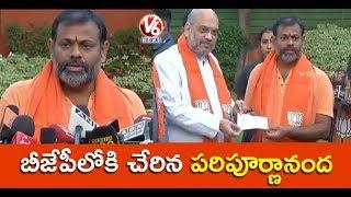 Swami Paripoornananda Joins BJP In Presence Of Amit Shah | Delhi