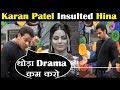 Download Karan Insulted Hina Badly   Raman v/s Akshra bahu   Bigboss 11 in Mp3, Mp4 and 3GP