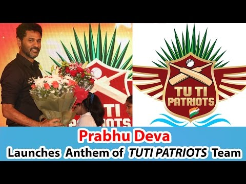 Prabhu Deva launches the Anthem of TUTI PATRIOTS Team - 2DAYCINEMA.COM