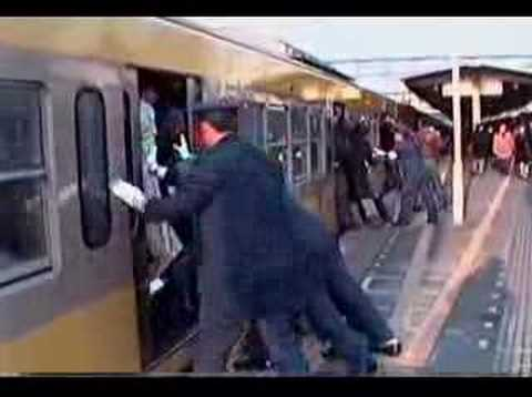 Actually Full Train in 1991 (Why Flex Time is a Good Idea)
