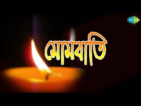 Mombati | All Songs | Bengali Movie Songs | Uttam Kumar, Supriya Chowdhury video
