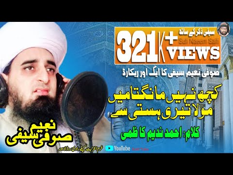 Kuch Nahi Mangta Main Mola Saifi Naat By Sufi Muhammad Naeem Saifi video