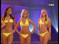 Miss Teen USA 2005 swimsuit competition Video