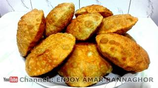 ডাল পুরি - সকালের বিকালের নাস্তা মজাদার ডাল পুরি তৈরির রেসিপি - Bangladeshi Dal Puri Bengali Recipe
