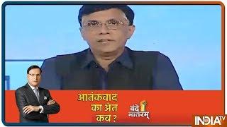 MODI stands for Masood, Osama, Dawood, ISI: Congress Leader   Vande Mataram IndiaTV
