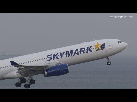 Skymark Airlines (SKY) Airbus A330-300 JA330E 羽田空港 離陸 2014.11.2