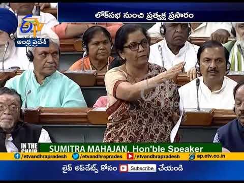 Rahul Gandhi is Wrong on Rafale Deal   Niramala Sitharaman Responds to RaGa Allegations