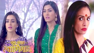 Swabhimaan: Sandhya's Plan Against Meghna-Naina Fails | Upcoming Twist