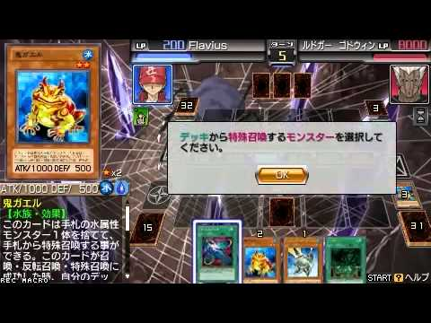 Yu-Gi-Oh! 5D's Tag Force 6 - Shooting Quasar Dragon max attacks