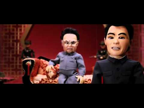 Busy Kim Jong-il, Extrait de Team America police du monde