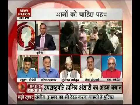 Question Hour: Hamid Ansari 's statement on Muslims sparks controversy