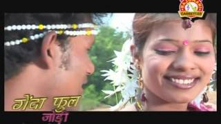 HD New 2014 Hot Nagpuri Theth Songs | Phool Gulab Tari | Azad Ansari