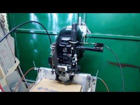 дистанция управление к лодочному мотору