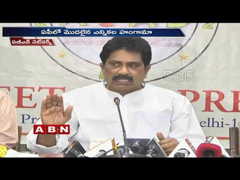 Political Hungama begins in AP | CM Chandrababu Naidu focus on Party Joinings | ABN Telugu