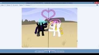 Как сделать фон для пони