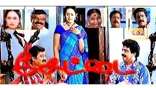 Settai - Settai Tamil Tamil Comedy Movie