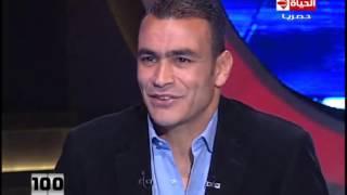 "100 سؤال - عصام الحضري : مباراة مصر مع الجزائر فى السودان كانت "" ارهاب "" رسمي !"