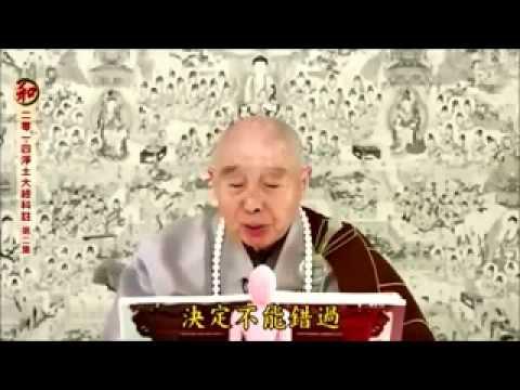 VÃNG SANH CỰC LẠC DỂ HƠN SANH THIÊN  Tịnh Độ Đại Kinh Khoa Chú 2014 Tập 2A   Pháp Sư Tịnh Không   Yo