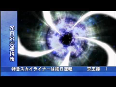 Beyblade Metal Fight Explosion! Episode 101 rampage! Horogium Hd video
