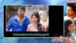 Sudigadu - Gajibiji Gathukula Full Song With Lyrics - Sudigadu Movie