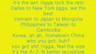 Asian pride got rice lyrics