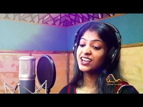 Ini Ethra Naalipadakil Njaan - Sruthy Joy [Malayalam Christian Song]