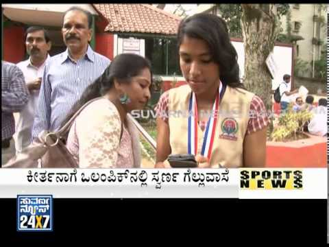 Keerthana getting ready for Rowing sport  olympics at Bangalore