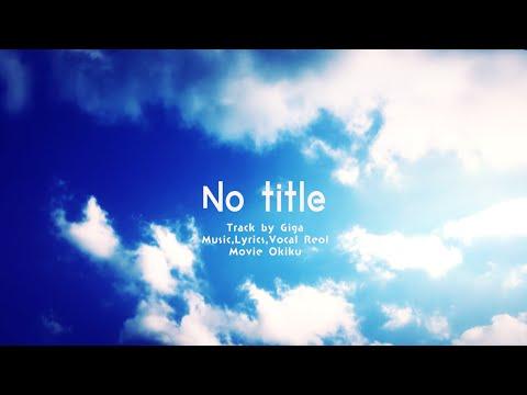 [MV] REOL - No title