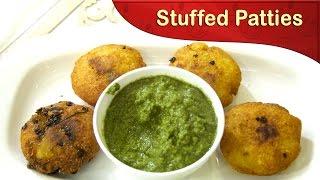 Stuffed Patties | Aloo Tikki | Vegetarian Recipe  | Indian Recipe