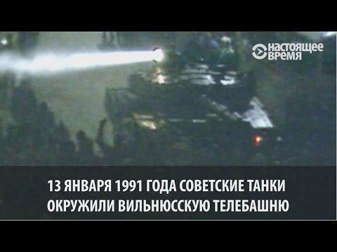 В 5 утра 4 октября 1993 года президент рф издал указ 1578 о безотлагательных мерах по обеспечению режима чрезвычайного положения в г москве