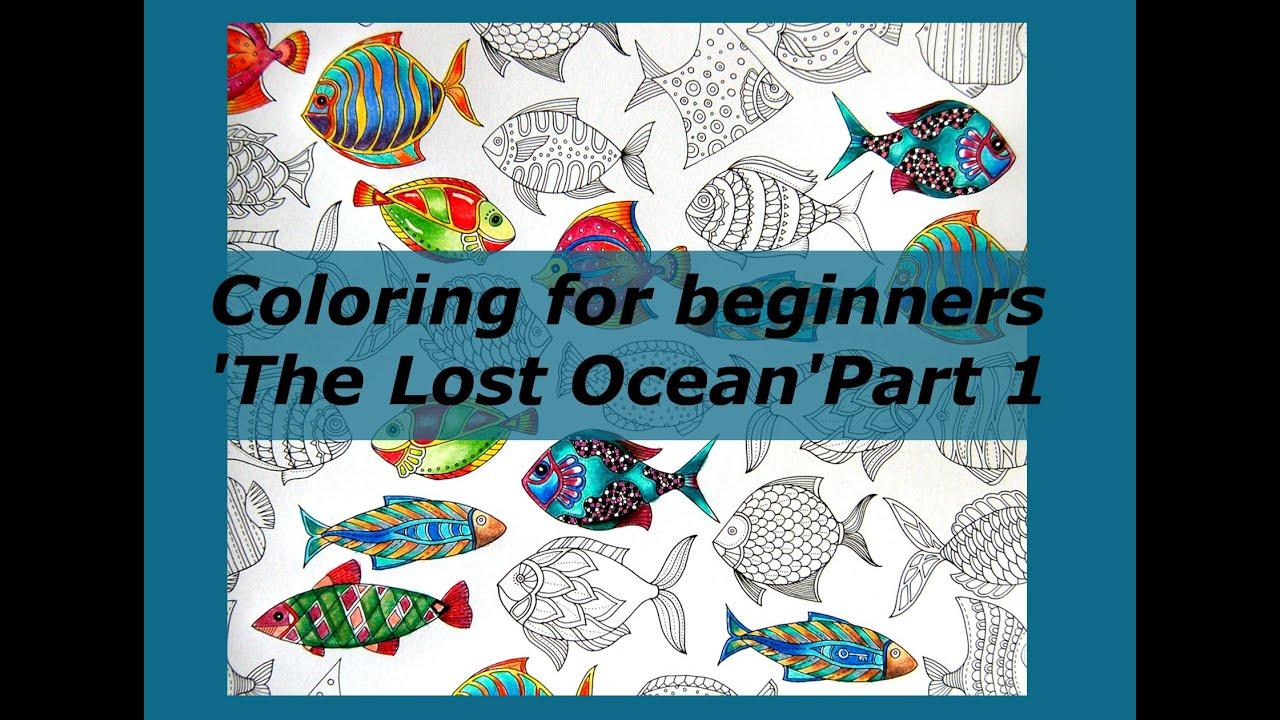 Мои раскраски антистресс затерянный океан