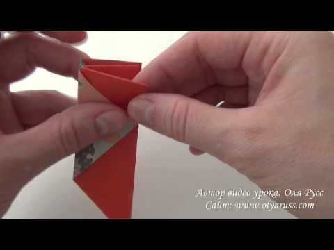 Как сделать бумажную Коробку | Коробочка оригами