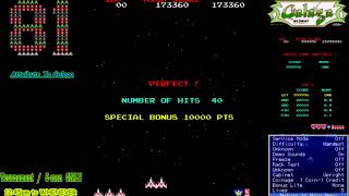 Galaga - MAME [5-Men Only] - 6,320,040 (WR!)